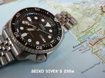 Images Seiko Diver